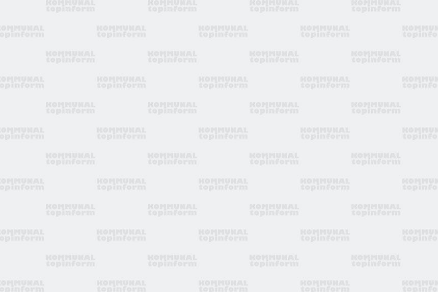 Kommunal Topinform - Kein Bild zum Artikel verfügbar