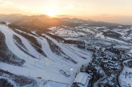 Die Wettkampfstätte in Pyeongchang