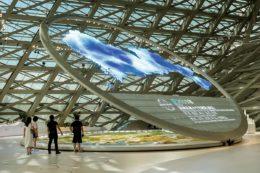 Das Atelier Brückner hat in Shenzhen im Museum MOCAPE die knapp 8500 Quadratmeter große Ausstellung zum Thema Städtebau gestaltet.